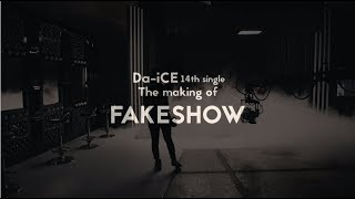 Da-iCE -「FAKESHOW」MV Making Teaser (from「FAKESHOW」初回盤A収録)