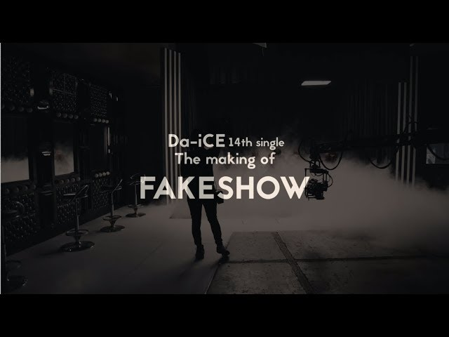 Da-iCE -「FAKESHOW」MV Making Teaser (from「FAKESHOW」初回盤A収録)