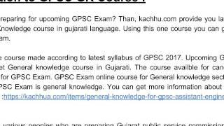 Get Online GPSC GK course in Gujarati on kachhua.com