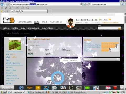 YouTube   วิธีเพิ่มเพื่อนเล่นเกมBarn Buddy ใน Hi5 CIS441