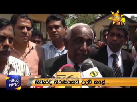 Basil informs Court that Malwana property is not his