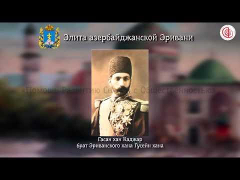 OFFICIAL: Хроники переселения  армян на Кавказ (Xroniki Pereseleniya Armyan Na Kavkaz)