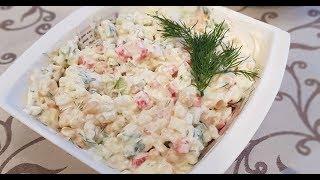Простой, но очень вкусный салат за 15 минут  Салат с крабовыми палочками