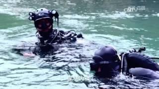 20170527 地理中国  天坑密档·都安奇潭