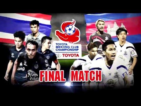 TMCC Final Preview Trailer: Thailand