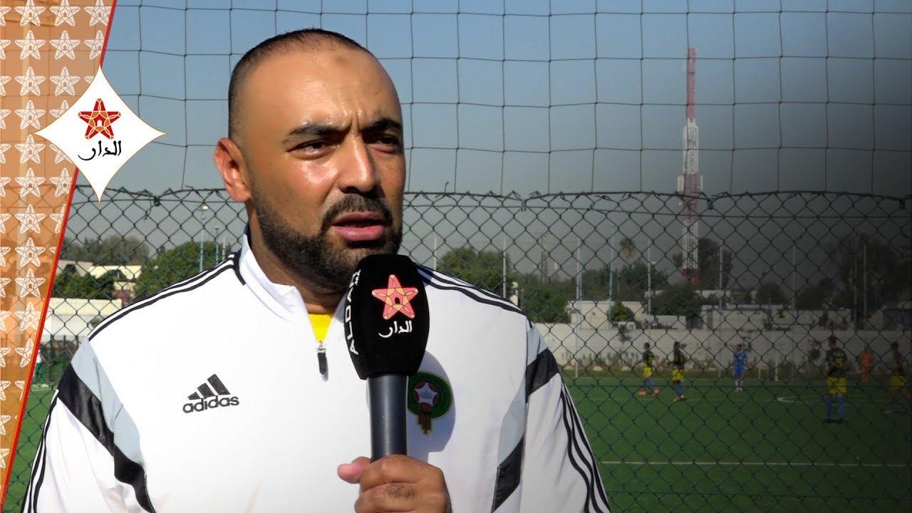 هذه هي منحة لاعبي المنتخب المغربي لكرة القدم الشاطئية