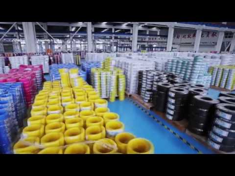 Asian Electrical Cable Supply Company - China Wire Cable Factory ...