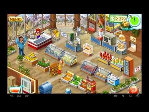 Супермаркет Мания 2 (Уровень 4-6) / Supermarket Mania 2 (Level 4-6)