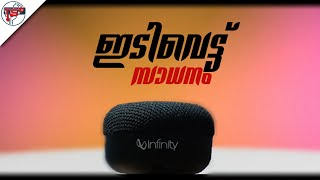 Infinity (JBL) Fuze Pint Bluetooth Speaker Review in Malayalam | TechSynoid