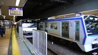 二俣川 相鉄線