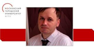 Алисов Евгений Анатольевич | ИПО (Исследовательское и проектное обучение)
