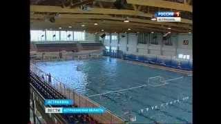 """В бассейне спорткомплекса """"Звездный"""" идет подготовка женской молодежной сборной по водному поло"""