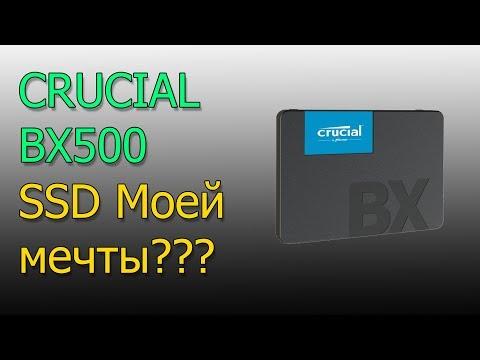 SSD ДИСК CRUCIAL BX500 - Распаковка,установка windows,тесты
