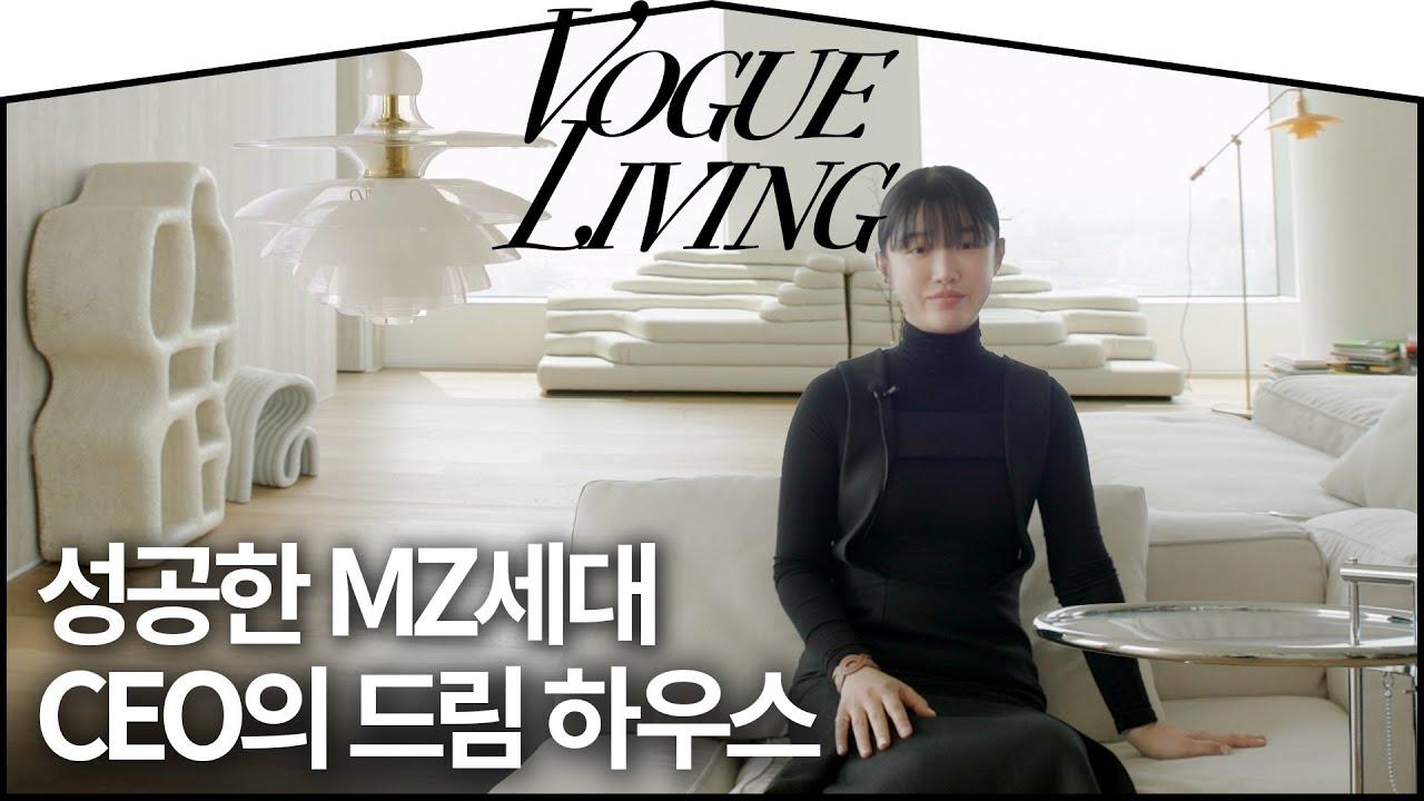 [보그리빙]포브스의 '30세 이하 아시아 리더 30인'에 선정된 정예슬 대표의 갤러리 같은 집(오아이오아이, 삼성스마트모니터, 루이스 폴센, 텍타)ㅣ VOGUELIVING