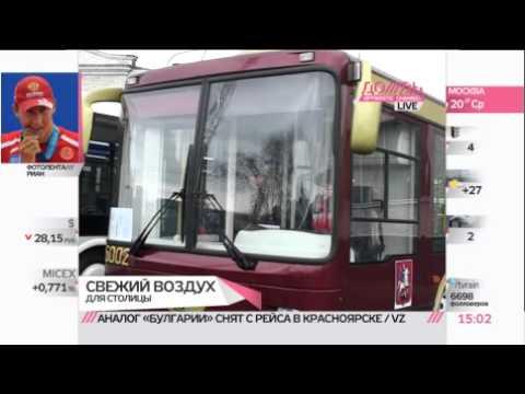 На автобусе по Москве с ветерком