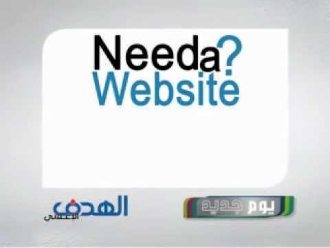 Website design in Lebanon. Web development agency in Beirut. UKYN