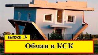 видео Статья 48 ЖК РФ. Голосование на общем собрании собственников помещений в многоквартирном доме