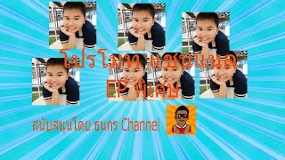 ไตเติ้ล https://www.youtube.com/channel/UCWUS7rPx9sAQ3RSYrSTzKeg.