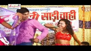 Jahiya Se Banal Badi Bhoji | Sujeet Premi | Bhojpuri Nach Program