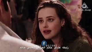 حاتم العراقي موال مايسوى العمر تكضينه بالدمعات اول مره ع اليوتيوب وحصريا