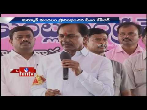 CM KCR Speech | Inaugurates Markuk Mandal Formation Celebrations | Telangana | HMTV