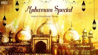 Khwaja Tera | Superhit Khwaja Song | Muharram Qawwali Songs 2017 | Hindi Devotional Songs