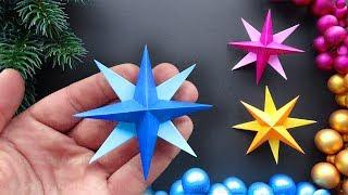 Basteln Weihnachten: Sterne basteln mit Papier - Weihnachtsdeko selber machen