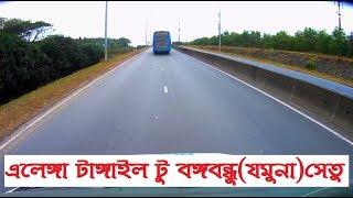 Elenga Tangail to Bangabandhu Bridge | এলেঙ্গা টাঙ্গাইল টু বঙ্গবন্ধু সেতু || Street View