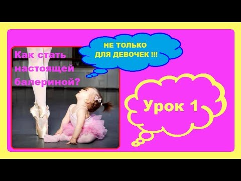 Музыка для экзерсиса - dance-