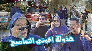 ايمن-رضا-يتورط-ويه-التماسيح-اخوان-كامل-مفيد-الموسم-الرابع-ولاية-بطيخ