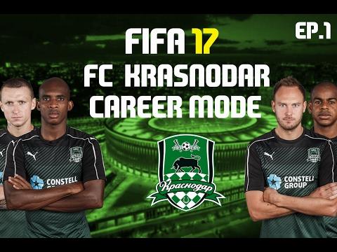 FIFA 17 FC Krasnodar Career Mode Ep.1