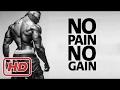 Best Hardcore Hip Hop Workout Music Mix 2017 Gym Training Motivation Music mp3