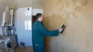 Нанесение венецианской штукатурки марморино. Venetian plaster marmorino