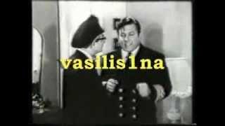 ΚΩΣΤΑΣ ΒΟΥΤΣΑΣ ''Ο ΨΕΥΤΗΣ''1968