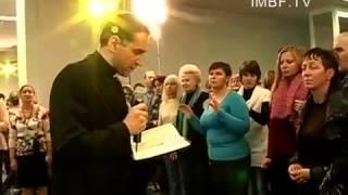 Молитва изгнания бесов. Вадим Монах(Конференция чудес