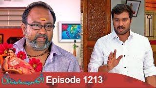 Priyamanaval Episode 1213,  07/01/19