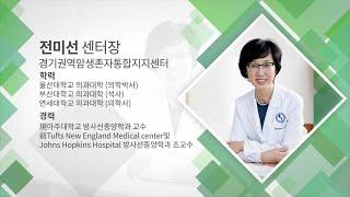 """암생존자 주간 건강강좌 """"암은 나를 바꾸는 기회""""_전미선 교수"""