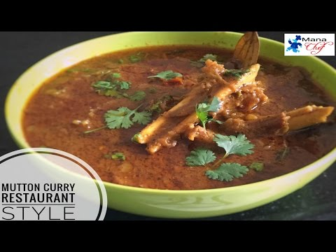 Mutton Curry Recipe Restaurant Style In Telugu