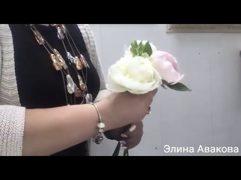 ЭLINA AVAKOVA - Букет невесты из пионов и фрезии...