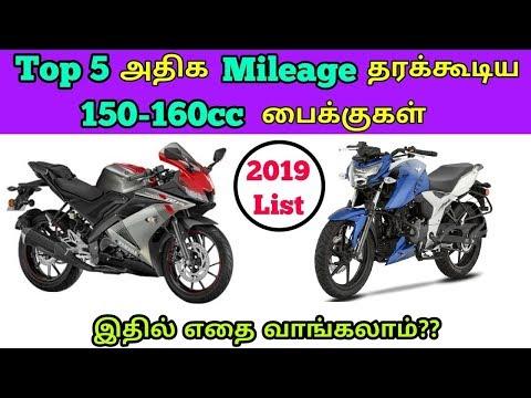 Top 5 Mileage Bikes In 150cc To 160cc Segments In 2019 | Mech Edu Tamil.