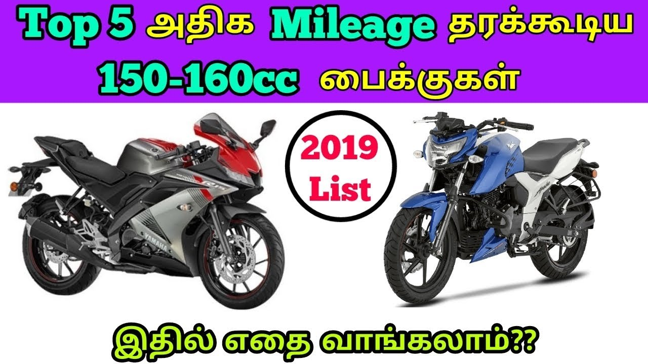 Top 5 Mileage Bikes In 150cc To 160cc Segments In 2019 Mech Edu