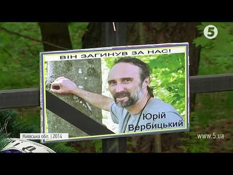 5 канал: У Києві представили відзнаки імені п'ятьох Героїв Небесної Сотні