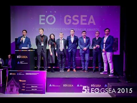 Финал GSEA-2015