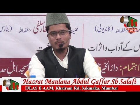 Maulana Abdul Gaffar Salafi फ़िक्र ए आख़िरत, Ijlas E Aam Jan 2017, Khairani Road, Mushaira Media
