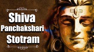 Lord Shiva Songs - Nagendra Haraya Trilochanaya - Shiva Panchakshari Mantra