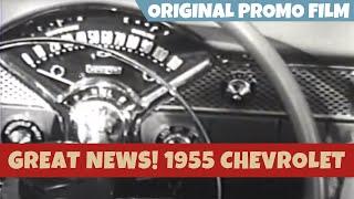1955 Chevrolet - Great News! Original Promo Film