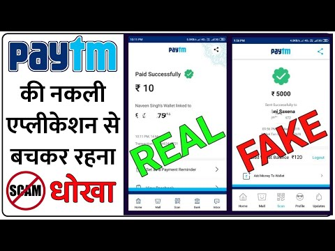 How To Make Fake Payment In Duplicate Paytm App | Fake Paytm Application | Paytm Fake Payment Proof
