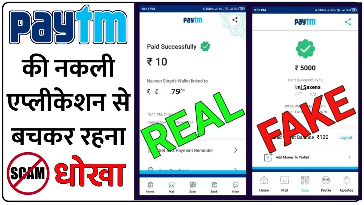 How to make Fake payment in duplicate Paytm app   Fake Paytm application    Paytm Fake Payment Proof