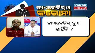 Manoranjan Mishra Live: Diabetes And COVID-19   Doctor's Answer To Some Questions