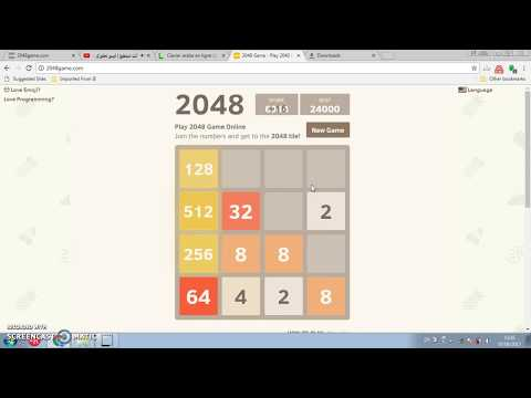 how to play 2048